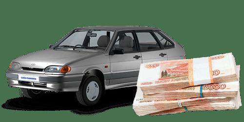 Срочный выкуп авто ВАЗ, ГАЗ, УАЗ
